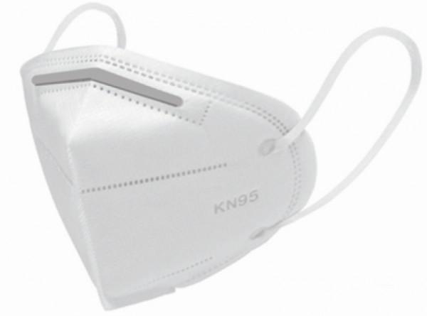 Atemschutzmaske KN95 (FFP2) Packung à 10 Stück